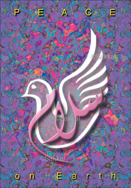 Salam peace greeting card in arabic calligraphy m4hsunfo