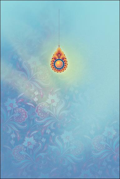 Book Cover Design Arabic ~ Fatima book cover
