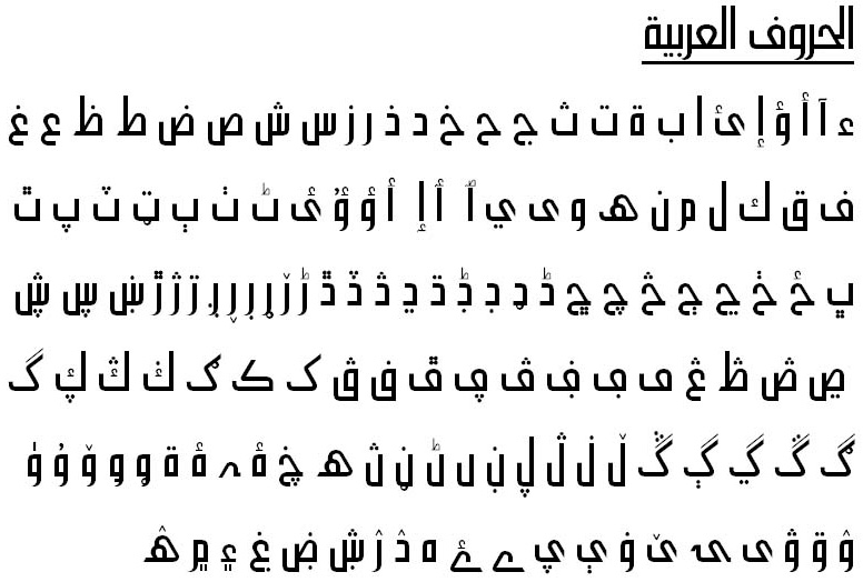 About hasan al quds font | font glyphs | detailed sles |