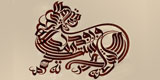 arabic_tiger_calligraphy