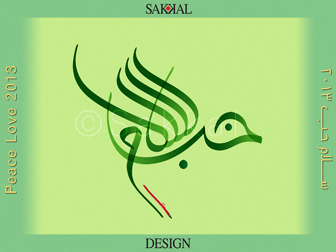 Salam greeting card in arabic calligraphy m4hsunfo