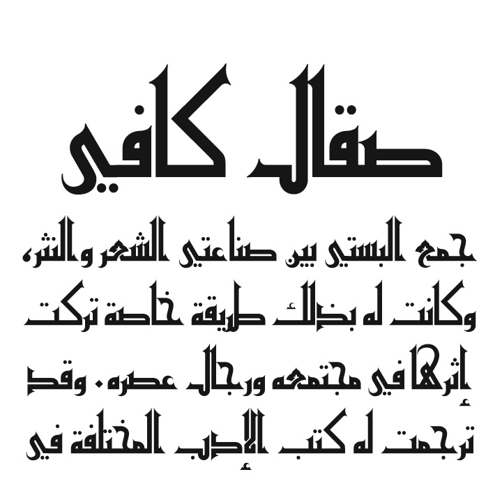 Traditional Arabic Bold Font Free Software And Shareware